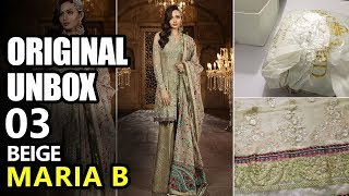 1036e0a664 Maria B Eid Collection 2018 - Unbox Beige BD-1403 - Pakistani Branded  Dresses ...