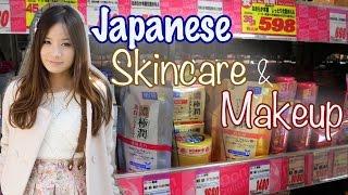 Japanese Skincare & Makeup Shopping in Tokyo !