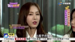 女團刀群舞代表 GFRIEND青春無敵│中視新聞 20170720