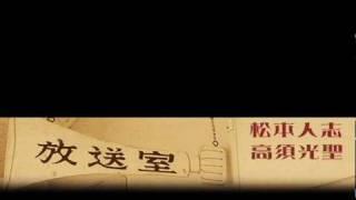 03年04月24日 放送室第082回より.