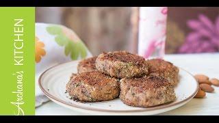 Rajma Galouti Kebab Recipe By Archana's Kitchen