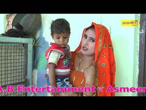 चुप रोये मत पढ़न बिठा दूंगी // Singer_// Aamin // Mewati Song 2019 // EAB OFFICIAL