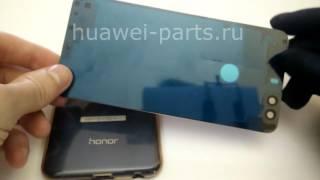 Задние крышки на Honor 8