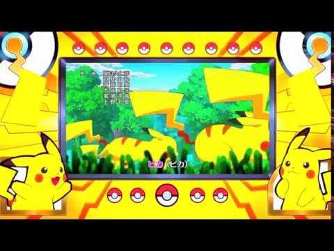 Pokémon XY&Z Ending Pikachu No Uta