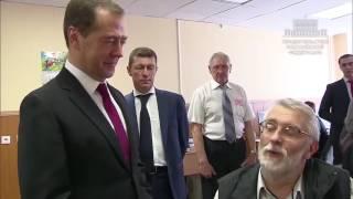 Смотреть видео Поездка Дмитрия Медведева в Санкт Петербург 2 онлайн