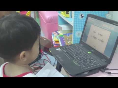 น้องไดมอนด์ทดสอบอ่านคำจุดเน้นภาษาไทย ป.2