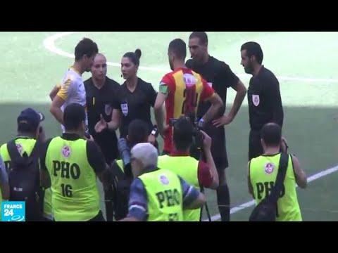 تونس: درصاف القنواطي أول امرأة تدير مقابلة لكرة القدم بالدوري الممتاز  - 09:54-2019 / 6 / 17