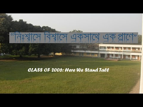 Class of 2006 (Police lines school and college kushtia)reunion video