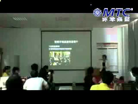 MTC Global Financial Services Group - offshore financial services lecture part 8