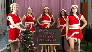 【烏克蘭美女】聖誕喊話祝福