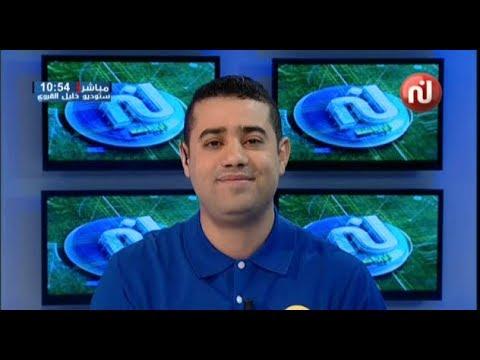 النشرة الرياضية الساعة 10:00 ليوم الجمعة 16 فيفري 2018 - قناة نسمة