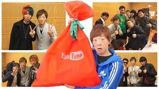 YouTubeからクリスマスプレゼントもらった!そしてファンフェスありがとう! thumbnail