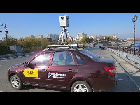 Яндекс—Автомобиль снимал панорамы улиц в Тюмени