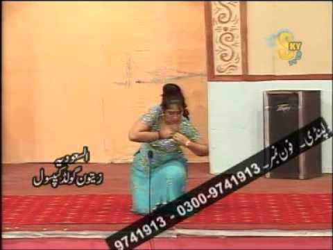 vip hot to pakistan sex
