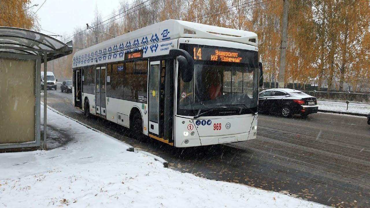 Отпуск всё ) Первый снег    Троллейбус УТТЗ - 6241.01 (МАЗ 203Т), Чебоксары.