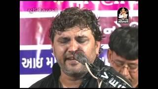 Pratham Pela Puja Tamari | Kirtidan Gadhvi | Live Bhajans 2014 | Gujarati Dayaro