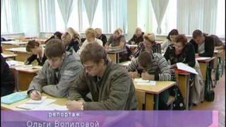 Центр дистанционного образования инвалидов