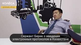 Сержант берик гаи прикол 2018