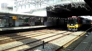 京阪8000系 門真市
