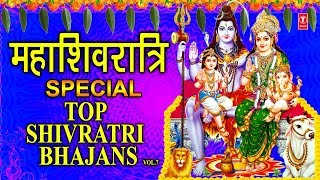 Download lagu महाशिवरात्रि 2019 Special I Top Shivratri Bhajans, ANURADHA PAUDWAL,LAKHBIR SINGH LAKKHA,HARIHARAN
