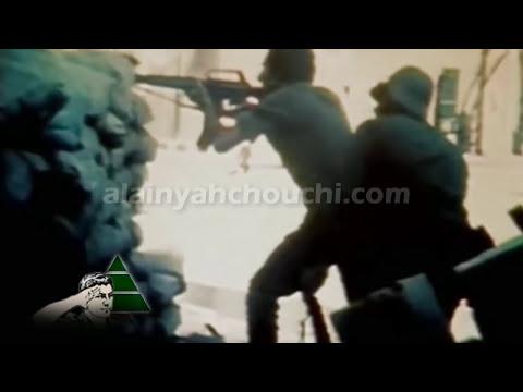 Kataeb Resistance Lead by Bachir Gemayel