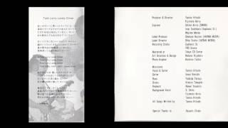 元ジャックスのベーシスト谷野ひとしさんが92年に発表されたソロ・デビ...