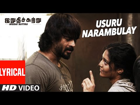 Usuru Narambulay Lyrical Video Song ||