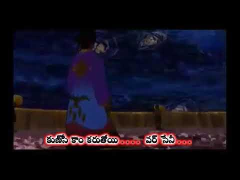 కుణ్ సీ కాం కరుతోయి... వర్ సేని.... Banjara Christian song