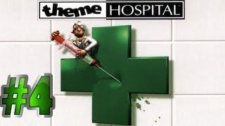 Theme Hospital #4 - Пробки в больнице