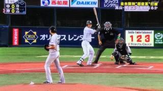 2016プロ野球開幕戦 阪神対中日(京セラドーム) 一番・レフトでス...