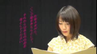 竹内由恵アナウンサー「小さい頃から馴染のある話なので選んだのですが...