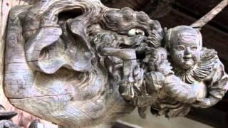 西福寺 開山堂 石川雲蝶を訪ねて   720p HD