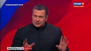 Навальный: ПОЗОР, А НЕ ДЕБАТЫ КАНДИДАТОВ