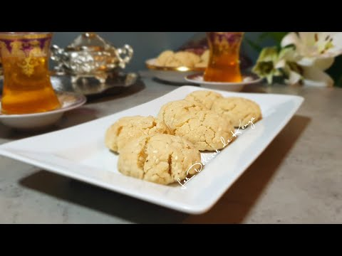 recette-de-patisserie-marocaine-ghriba-bahla---moroccan-cookie-recipe