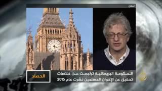 الحصاد- الإخوان المسلمون في بيئة دولية مضطربة