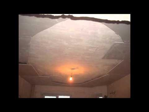 видео: Монтаж потолка из гипсокартона в форме эллипса