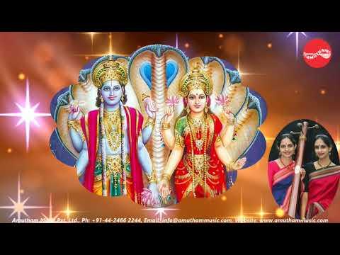 Hariharanai Nidam - Enna Solli Azaithal - Ranjani & Gayatri (Full Verson)