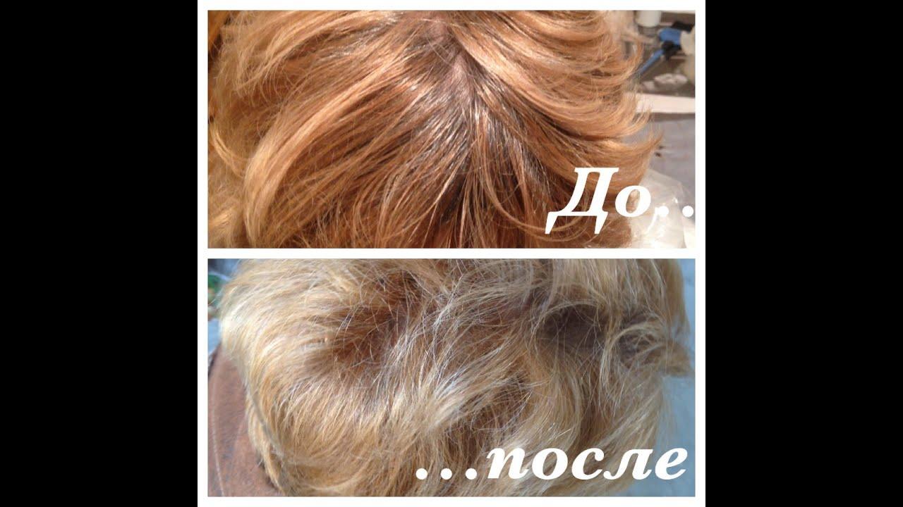 Цвет волос для закрашивания седины