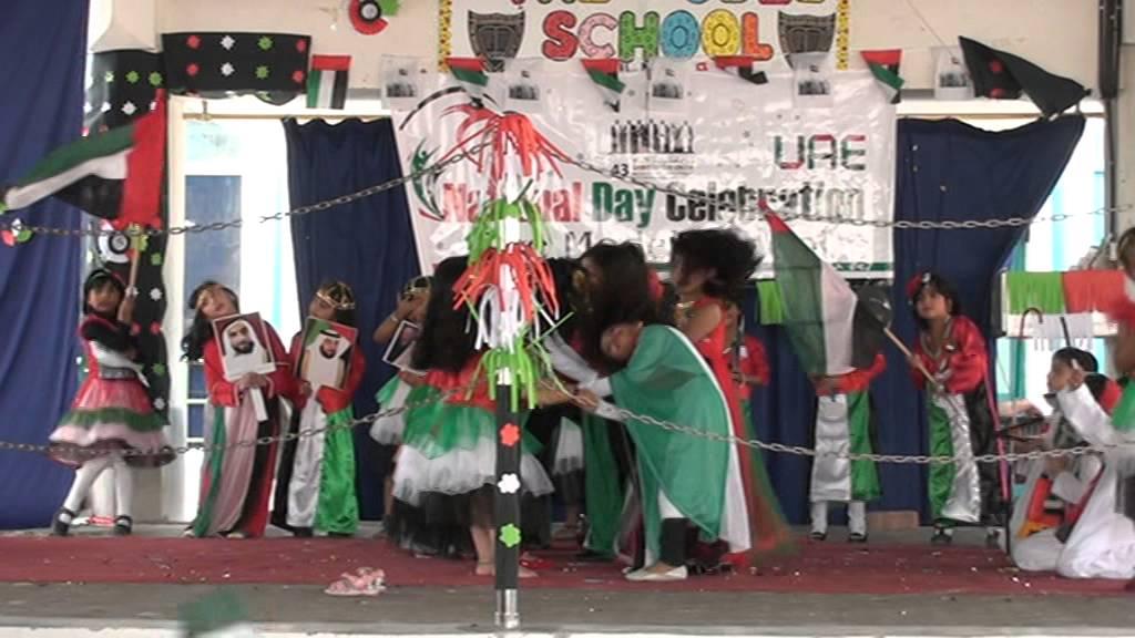 Model School UAE National Day Celebration 2014, UKG ...