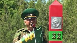 Открытие памятника пограничникам в селе Чобручи