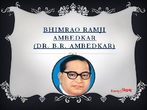 dr babasaheb ambedkar information in english