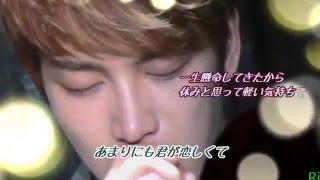 KIM JAEJOONG ニューアルバム「NO.X」からジェジュン作詞の1曲 今まで大...