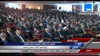السيسي عن أزمة أمناء الشرطة: مينفعش نهين المصريين.. ومش الداخلية كلها وحشة