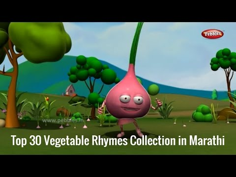 Top 30 Vegetable Rhymes Collection 4 | Marathi Rhymes For Kids | भाज्यांची गाणी | 3D Vegetable Rhyme
