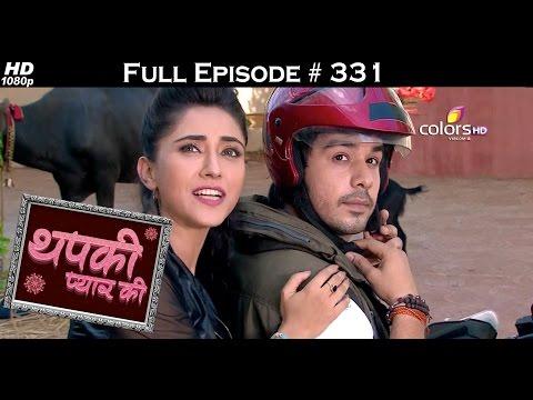 Thapki Pyar Ki - 27th May 2016 - थपकी प्यार की - Full Episode (HD) thumbnail