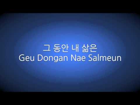 Let It Go (Korean) Lyric Video (Pop Version)
