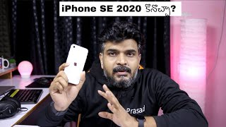 Apple iPhone SE 2020 Review ll in Telugu ll