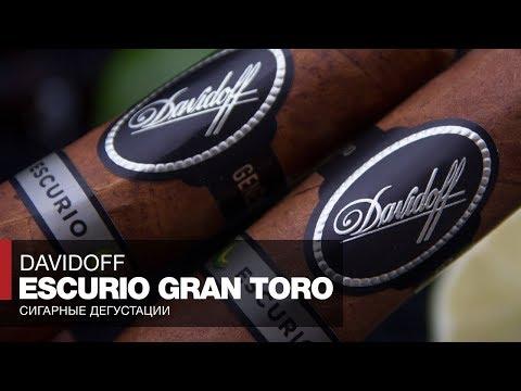 Сигары Davidoff Escurio Gran Toro - Рио, Бразилия, Davidoff - Обзоры и отзывы