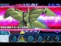 【ブラゲ】ガンダムトライヴ イベントステージ ジオンの残光VH