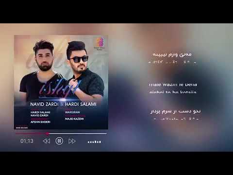 Navid Zardi W Hardi Salami Ishq 2017 💙